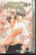 Manga 001546654