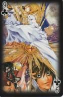 Kreuz 9